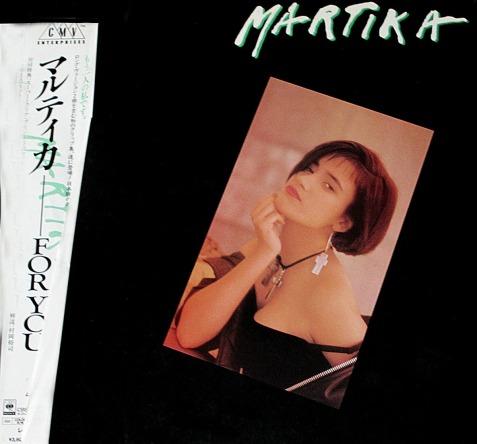 8. Martika video Laser Disc